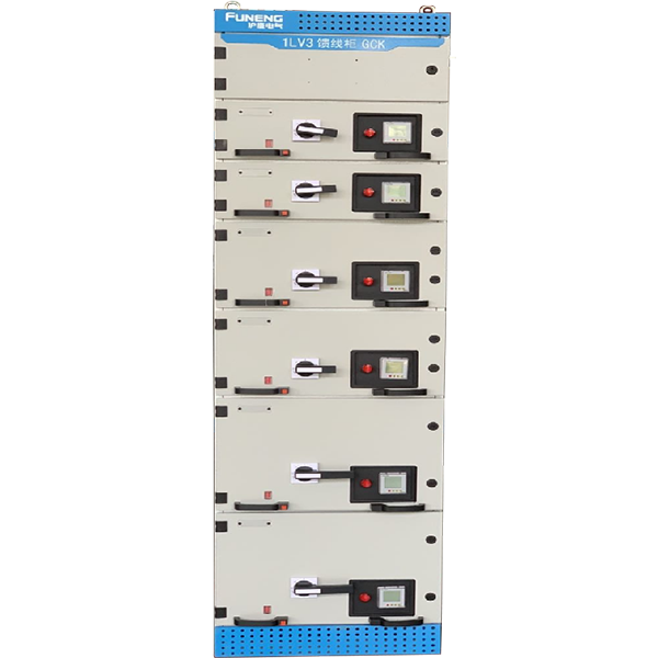 MNS型低压抽出式开柜