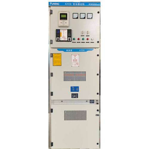 KNGS1-1 矿用开关设备